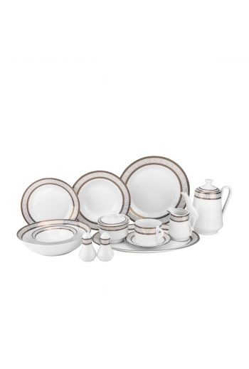 Joseph Sedgh 57 Pc Porcelain Dinnerware Set - Service for 8