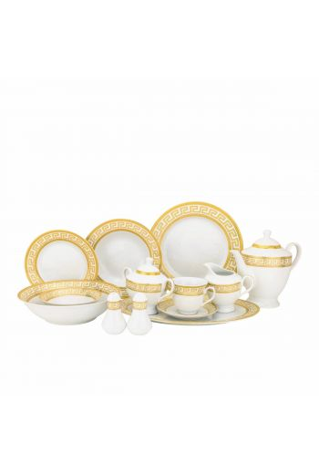 Joseph Sedgh Greek Key 57 Pc Porcelain Dinnerware Set - Service for 8