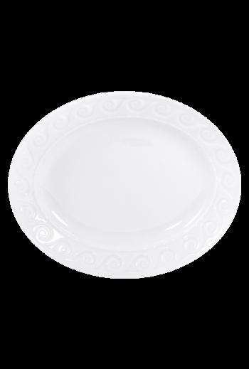 Bernardaud Louvre Relish Dish