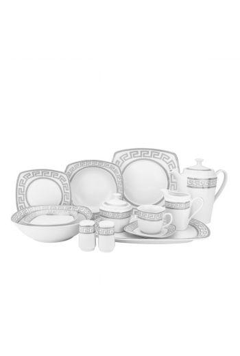 Joseph Sedgh Greek Key 57 Pc Porcelain Dinnerware Set - Service for 8